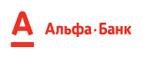 Кредитная Карта Альфа-Банк Украина Голд Максимум - Измаил