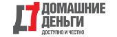 Домашние Деньги - Быстрые Займы по Паспорту - Липецк