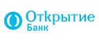 Банк Открытие - Потребительский Кредит Наличными - Йошкар-Ола