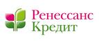 Ренессанс - Кредит Наличными - Йошкар-Ола